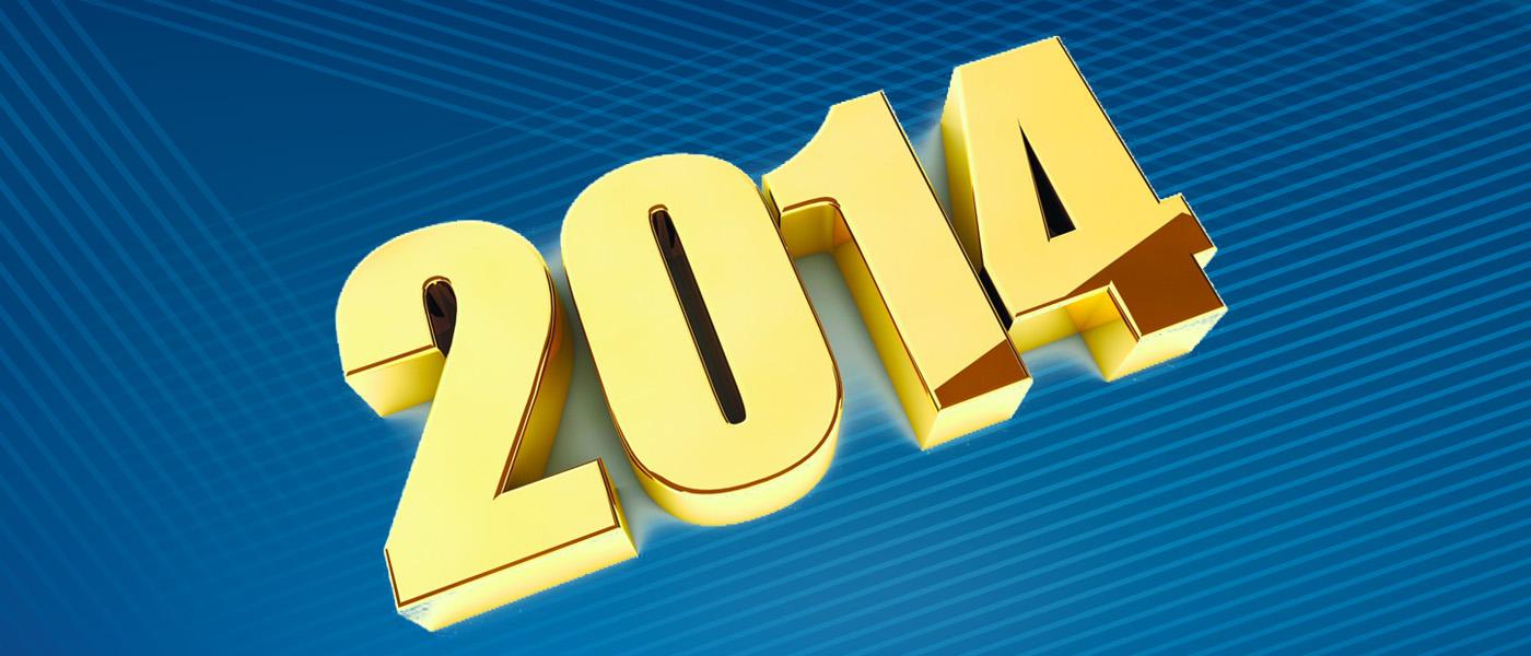 BannerBest Wishes 2014